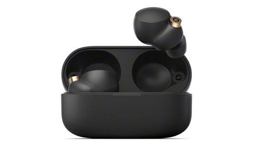 https://www.sony.jp/headphone/products/WF-1000XM4/ より引用